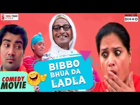 COMEDY MOVIE || Bibbo Bhua da Ladla {Sas da Ladla Full Movie || Best Punjabi Comedy Movie