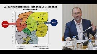 Ценностные основания российского государственного суверенитета