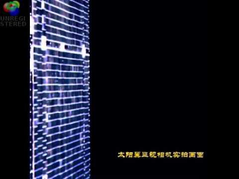 Chang'e 2 deploys its solar panels (video)