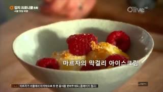 김치 연대기.Kimchi Chronicles.서울 맛 집 여행E08.KORSUB.HD