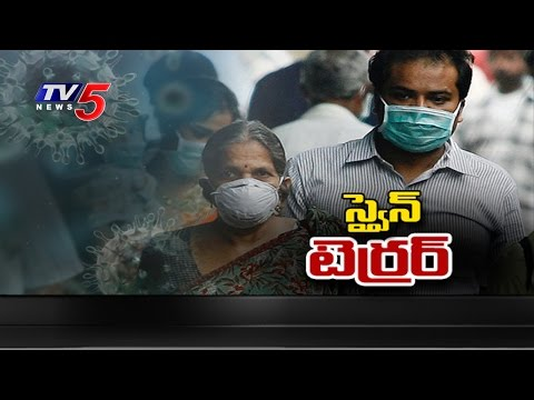 Hospitals Filling With Swine Flu Cases  TV5 News