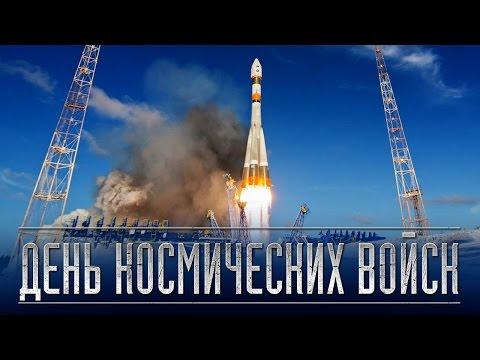 Минобороны показало самые зрелищные пуски ракет