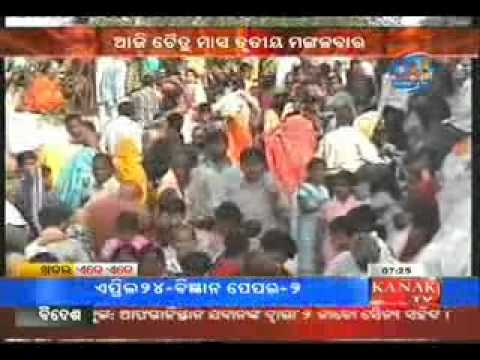 Video Kanak TV Ajira Odisha Maa Taratarini Jatra 27 Mar 2012 15 download in MP3, 3GP, MP4, WEBM, AVI, FLV January 2017
