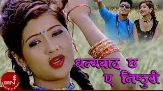 Dhanyabad Chha Nepali Song