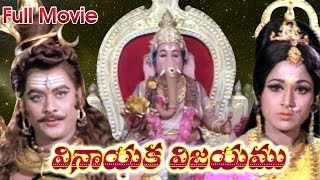Video Shri Vinayaka Vijayam Full Length Telugu Movie || DVD Rip.. MP3, 3GP, MP4, WEBM, AVI, FLV Desember 2018