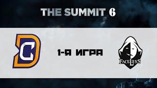 [Без коммент] DC vs Faceless  #1 (bo3) | The Summit 6, 19.11.16