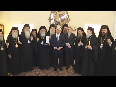 Στους συμβολισμούς και στα διδάγματα της Κυριακής της Ορθοδοξίας αναφέρθηκε ο ΠτΔ