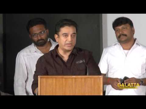 Kamal Haasan on Taramani