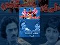 Ninaithale Inikkum - Tamil Full Movie - Kamal Haasan, Rajnikanth & Jayapradha