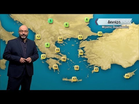 ΔΕΛΤΙΟ ΚΑΙΡΟΥ με τον Σάκη Αρναούτογλου | 23/01/2019 | ΕΡΤ