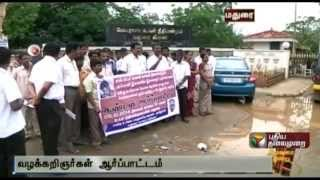 Lawyers of Madurai staged protest against killing man in Police custody