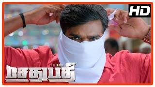 Nonton Sethupathi Tamil Movie   Action Scenes   Vijay Sethupathi   Remya Nambeesan   Vela Ramamoorthy Film Subtitle Indonesia Streaming Movie Download