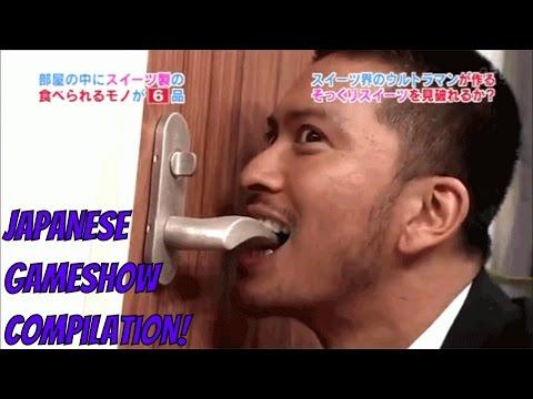 Japanese Gameshow Compilation (видео)