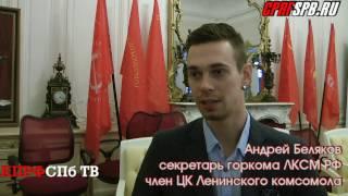 В Ленинграде состоялся Круглый стол «Наследие В.И. Ленина в год 100-летия Великого Октября»