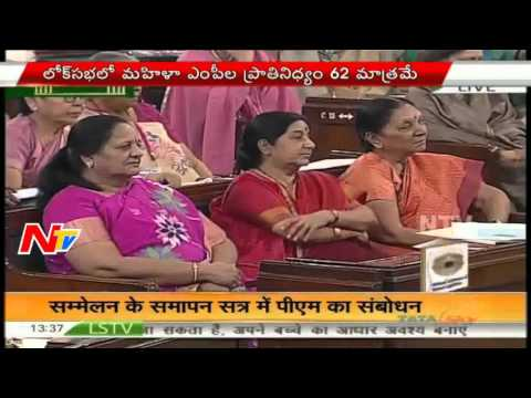Womens-Day-Special-Only-Women-MPs-Speeches-in-Parliament-NTV-08-03-2016