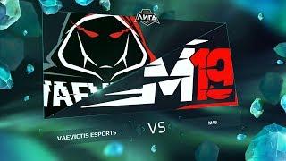 VS vs M19 - Неделя 2 День 1 / LCL