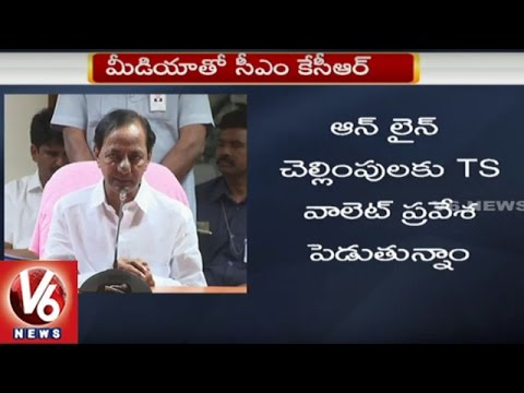 CM KCR Press Meet After Cabinet Meeting and Currency Demonetization