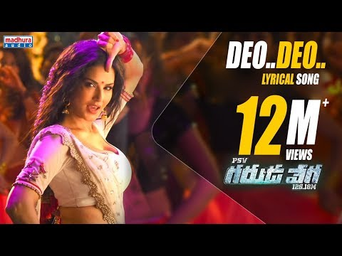 Download Sunny Leone's Deo Deo Full Song With Lyrics - PSV Garuda Vega Movie Songs | Rajasekhar | Pooja Kumar HD Mp4 3GP Video and MP3