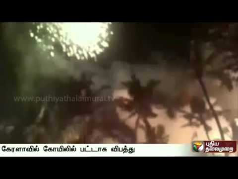 Fire-in-Keralas-Paravoor-temple-fire-86-dead-over-350-injured