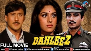 Dahleez (1996) | Bollywood Movies Full Movie | Jackie Shroff Movies | Meenakshi Sheshadri | Hindi Movie