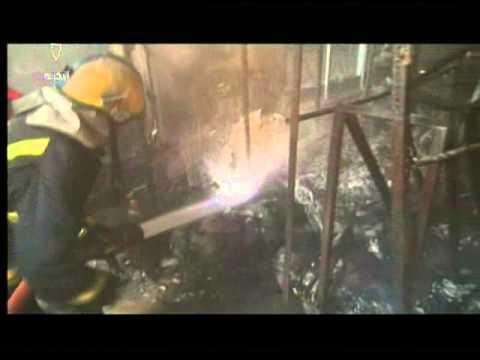 حريق في مجمع البحرين ( جيان ) 2013/10/27