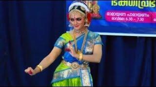 Nonton Prathyusha Menon | Kuchipudi Dance | Guruvayur Temple 2017 Film Subtitle Indonesia Streaming Movie Download