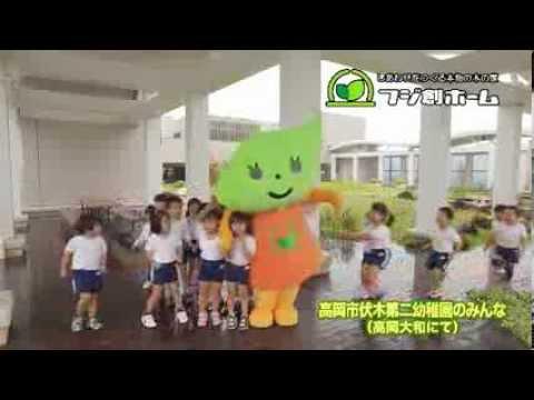 フジ創ホームTV CM no.6