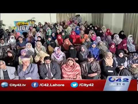 لاہور کی آواز ،12 فروری 2017