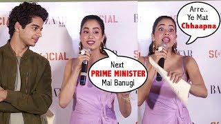 Video Janhvi Kapoor's FUNNY MOMENTS At Dhadak Movie Promotion MP3, 3GP, MP4, WEBM, AVI, FLV Juli 2018