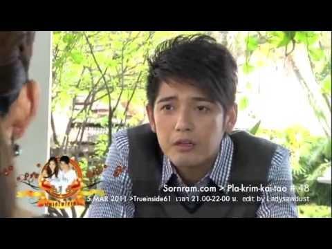 ต่าย เพ็ญพักตร์ - http://www.facebook.com/Pakrimkhaitao ปลากริมไข่เต่า เทป 48 ออนแอร์ 5 มีนาคม2554 พิธีกรคู่เพื่อน ศรราม + นุสบา...