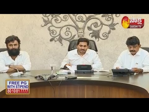 AP CM YS Jagan Video Conference with Collectors and SP's over Spandana Program