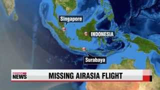 PRIME TIME NEWS 22:00 Search Launched For Missing AirAsia Flight