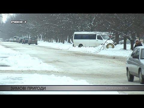 <a href='/Info/?id=88183' >Чи впоралися рівненські дорожники із зимовими примхами погоди? [ВІДЕО]</a>