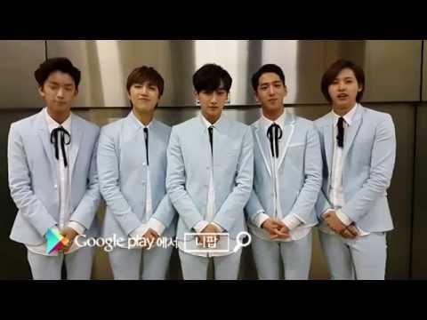 Video of 니팝 (교통카드잔액조회 GS POP CARD)
