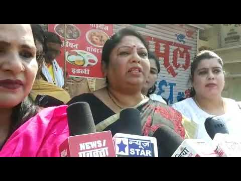 महंगाई के विरोध में महिला कांग्रेस के नेतृत्व मे रैली निकाल किया गया बंद का  आवाहन
