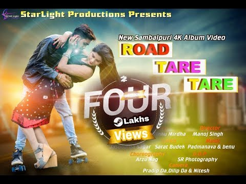 Video ROAD TARE TARE Sambalpuri song | jasobanta sagar | HD video 2018 | Everything for U download in MP3, 3GP, MP4, WEBM, AVI, FLV January 2017