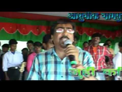 Video HD 2014 New Adhunik Nagpuri Hot Song    Gori Re Karo Na Tor Intejar    Pawan 4 download in MP3, 3GP, MP4, WEBM, AVI, FLV January 2017