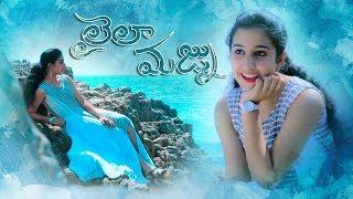 Video Laila Majnu - Latest Telugu Short Film 2018 MP3, 3GP, MP4, WEBM, AVI, FLV April 2018