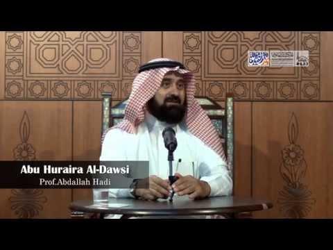 Abu Huraira Al Dawsi