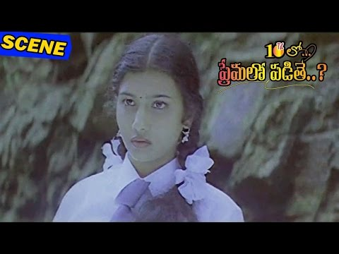 Surya gives liplock to Raji  || 10Th Lo Premalo Padithe Movie || Kiran Rathod || V9 Videos