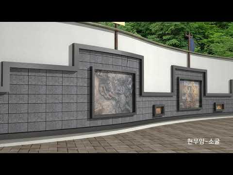 다윗스톤 영상 (3D체험-80)