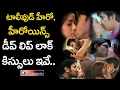 Tollywood Top Actors Lip lock Kiss Scenes  Top Telugu Media waptubes