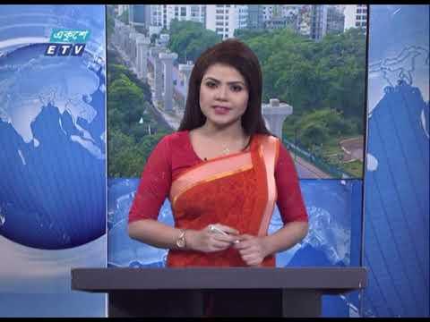 09 AM News || সকাল ০৯টার সংবাদ || 31 July 2020 || ETV News