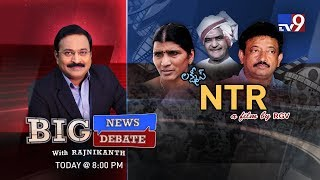 Video #BigNewsBigDebate - RGV's 'Lakshmi's NTR' Controversy - TV9 MP3, 3GP, MP4, WEBM, AVI, FLV November 2018