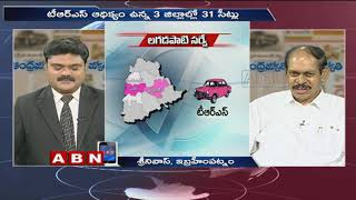 Video Discussion on Lagadapati Rajagopal Flash Survey on Telangana Polls 2018 | Part 2 | ABN Telugu MP3, 3GP, MP4, WEBM, AVI, FLV Maret 2019