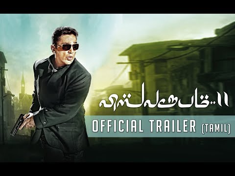 Vishwaroopam 2 (Tamil) - Official Trailer | Kamal Haasan | Mohamaad Ghibran