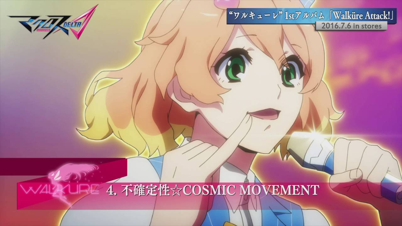 Macross Delta Walküre Attack!