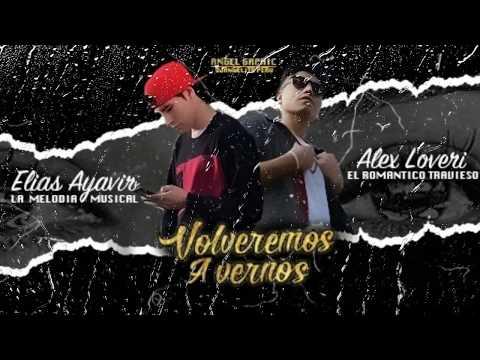 Poemas para enamorar -  VOLVEREMOS A VERNOS  Elias Ayaviri Ft Alex loveri - Rap Para Llorar 2019 (Official Audio)