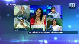 Video Who is protecting Ram Rahim? Super Prime Time P 2 | Mathrubhumi News MP3, 3GP, MP4, WEBM, AVI, FLV September 2018