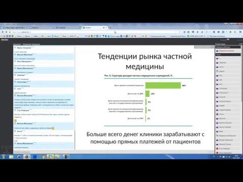 Вебинар докдок (docdoc) по заработку для вебмастеров.